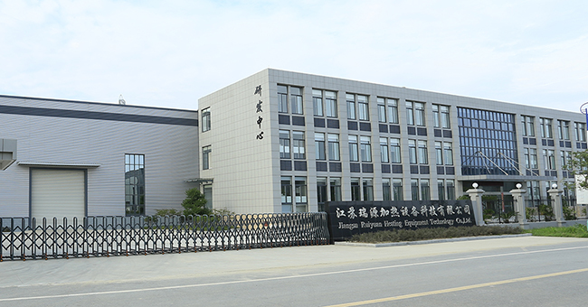 江苏瑞源加热设备科技有限公司