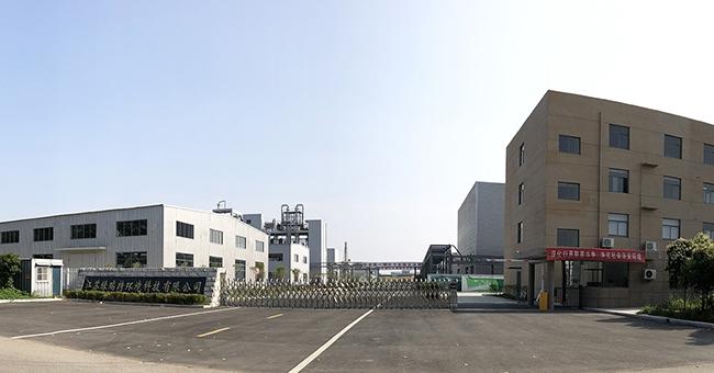 江苏绿瑞特环境科技有限公司